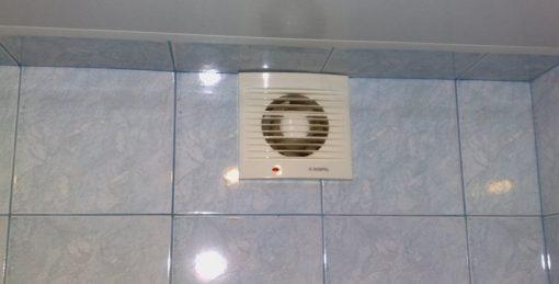 принудительная вытяжка в ванной